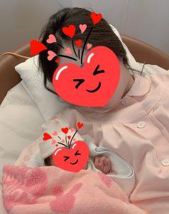 産前産後治療